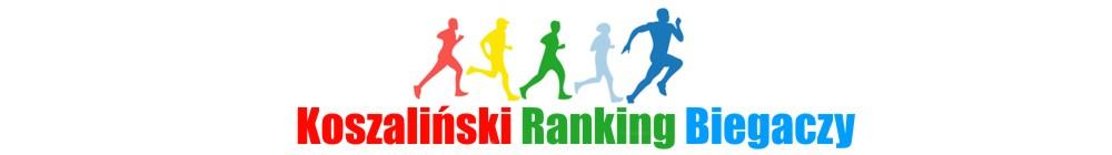logo-ranking