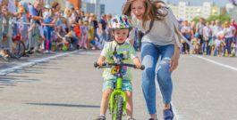 Dzieciaki ścigały się na rowerach