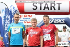 27 półmaraton philips - rozgrzewka (22)