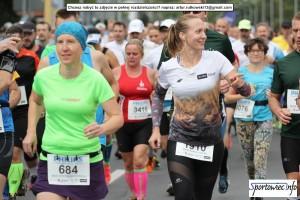 27 pólmaraton philipsa - start (25)